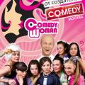 1321646204_woman_comedy