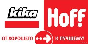 600x300_Kika-Hoff