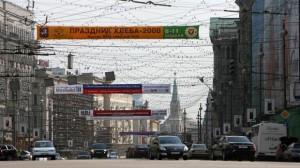 реклама на улицах ћосквы