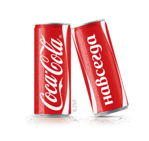 Coca-Cola mini #2
