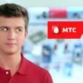 МТС делится секретами обаяния